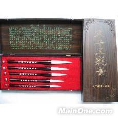 盒装礼品笔