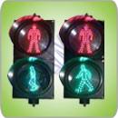 200型动态人行信号灯