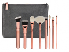 MSQ 8 Piece Luxury Makeup Brush Set