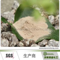 Calcium lignosulphonate