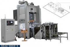 Complete Automatic Aluminium Foil Container Making