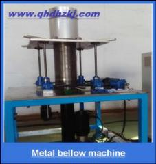 Metal bellow forming/expanding machine expansion