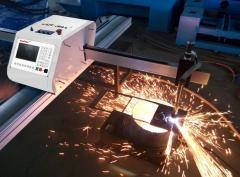 Cutwell-C1  economic portable CNC Cutting machine