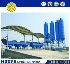 HZS75 Бетонный завод