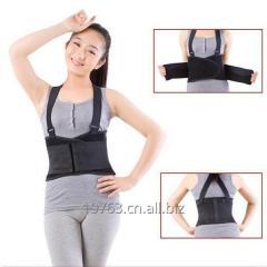 Adjustable Shoulder Back Lifting Support Straps