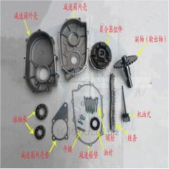 Go karts engine reducer assy