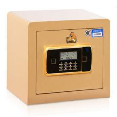 D30 Steel Electronic Hotel Safe