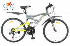 26 MTB bike