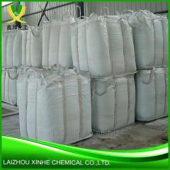 Factory export all grade 99.5% Magnesium Sulphate
