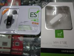 ES-MH370E Mobile Phone Bluetooth Earphone for