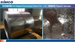 Hot Dipped Galvanized Steel Coil/ SHeet SIMCO