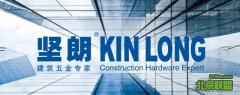 Construction hardware expert