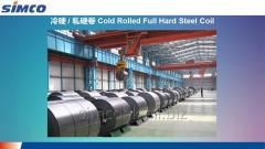 Cold rolled steel coil CRC full hard