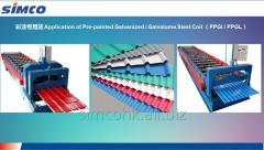 Corrugated roofing steel sheet PPGI/PPGL