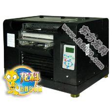 LK3900 A3+ 万能打印机