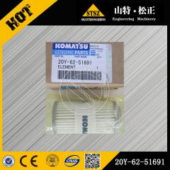 PC300-8 element 20Y-62-51691 for Komatsu spare parts
