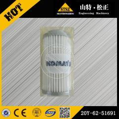 PC200-8 fuel filter 20Y-62-51691 for Komatsu excavator
