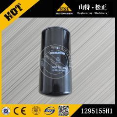 WA380-3 oil filter 1295155H1 for komatsu excavator