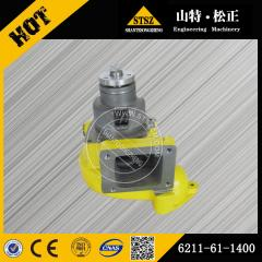 High quality for WA500 water pump 6211-61-1400 Komatsu excavator spare parts