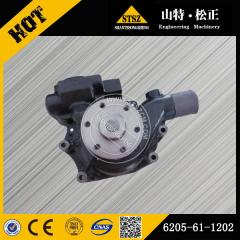 High quality for PC60-7 Water pump 6205-61-1202 Komatsu excavator spare parts