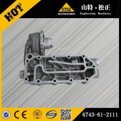 PC300-7 oil cooler cover 6743-61-2111 Komatsu spare parts