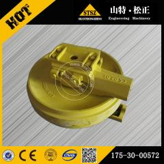High quality in our stock for SD32 front idler 175-30-00572 Shantui bulldozer spare parts