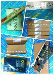 Siemens 6ES5 095-8MA01