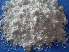 Far infrared nano powder