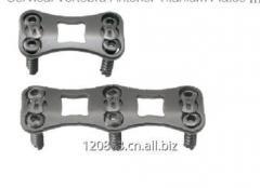 Пластина титановая для передней стабилизации шейного отдела позвоночника Ⅱ