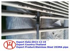 Stainless Steel 253MA pipe