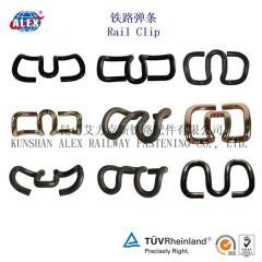 Tension clamp SKL 14
