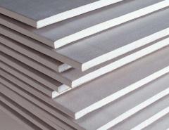Gypsum board/1200*2400*9mm/regular gypsum board