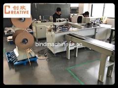 Wire binding machine PWB580 with hole punching