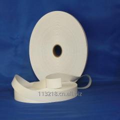 Hot Melt Polyester Satin Ribbon