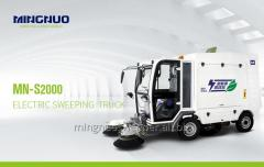 Multifunction 24-h Road Sweeper--S2000