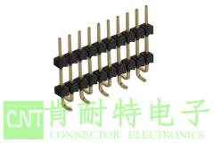 2.0mm pin header