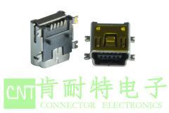 China USB 2.0