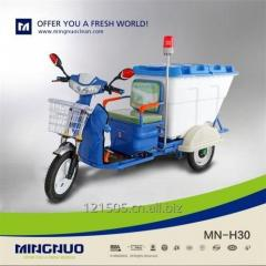 Three-wheel Garbage Cleaning Collector