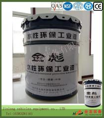High quality Industrial water-based paint