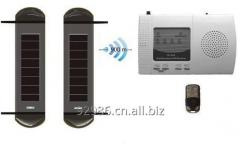 Break Beam System Solar Powered Wireless Security System