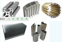 Aluminium profiles, aluminium extrusion, aluminium