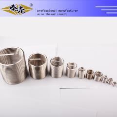Wire thread insert
