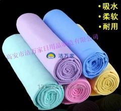 Multi-functional high absorbent synthetic towel cloth