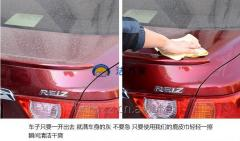 Car Cloth with Water Absorbing New Green