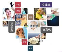 Multi-functional high absorbent synthetic PVA