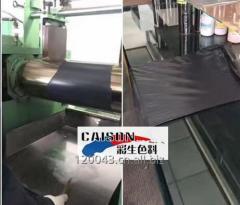 PVC tinting pigment paste for PVC coloring