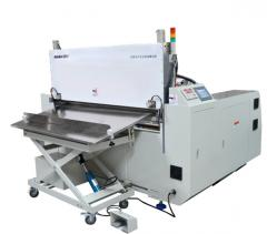 Dust-free Prepreg Cutting Machine CQ1000