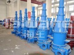 FX hydrocyclone HAIWANG
