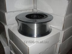 Vecalloy B thermal spray wire