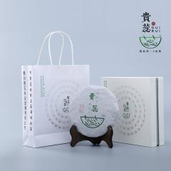 Guirui High Quality White tea , No pesticides